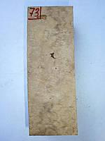 Кап,Акация № 73, фото 1
