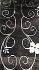Самоклейка, оракал, Чёрный Вензель, 45 см, фото 2