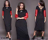 Ошеломляющее стильное платье миди с контрастными рукавами из эко кожи с 48 по 62 размер