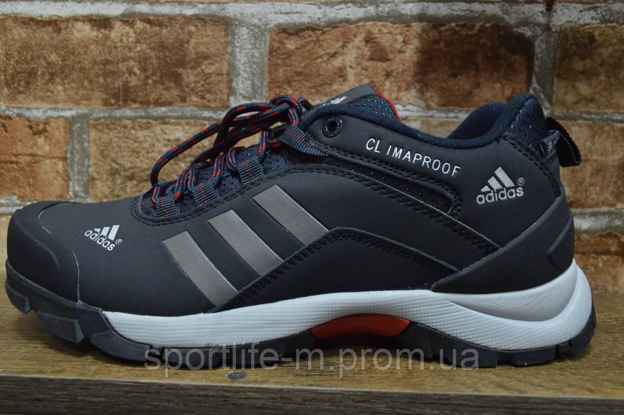 7005-Мужские кроссовки Adidas/ термо 2020
