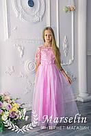 Детское платье в пол нарядное пышное с 3Д цветами жемчугом