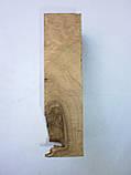 Брусок, кап акации, фото 2