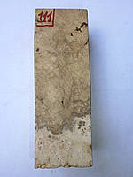 Кап,Акация  № 111, фото 1