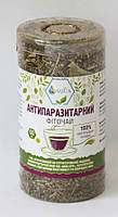 АНТИПАРАЗИТАРНЫЙ фито-чай
