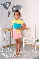 Детское красивое платье Трех цветов