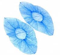 Бахилы одноразовые синие 100 шт