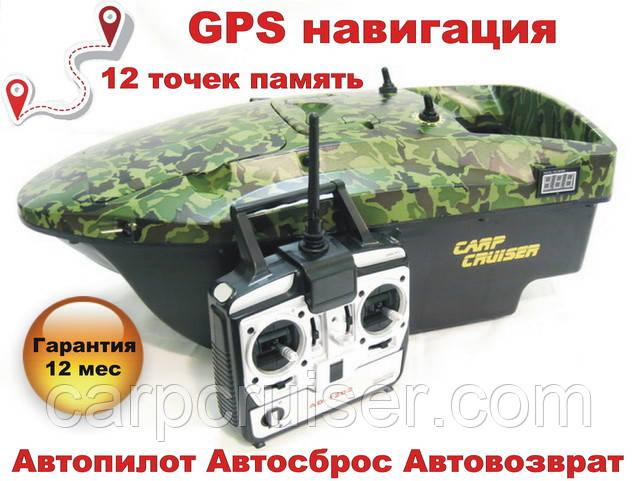 CarpCruiser Boat SС-GPS навигация Автопилот,Автосброс, Автовозврат12 точек память карповый кораблик