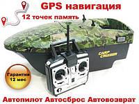CarpCruiser Boat SС-GPS навигация Автопилот,Автосброс, Автовозврат12 точек память карповый кораблик, фото 1