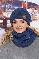 Зимняя женская комплект «Авалайн» (шапка и шарф-хомут)