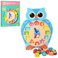 Деревянная игрушка Часы детские MD 2019  цифры- пазлы, Wooden Toys