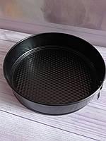 Форма для выпечки 28 см, разъемная, антипригарная ТМ Con Brio