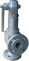 Клапан СППК4р (4), 50/50, Pn 16, диаметр 40