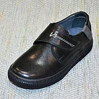 Детские школьные туфли, мальчик, LC Kids размер 29