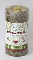 ЗДОРОВАЯ ПЕЧЕНЬ фито-чай, фото 1