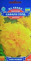 Бархатцы Сафари Голд сорт ранний обильно и длительно цветущий компактный махровый, упаковка 0,5 г