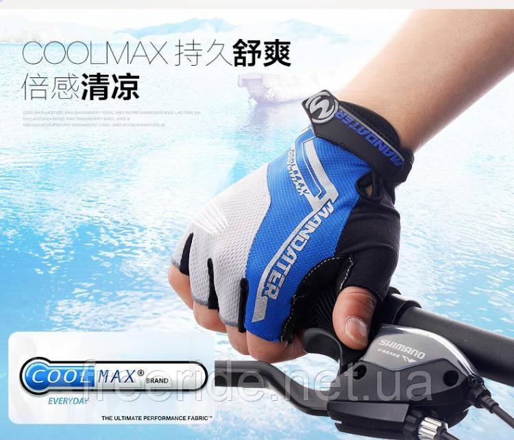 Велоперчатки беспалые Mandater RX Glove (синие) L
