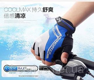 Велоперчатки безпалі Mandater RX Glove (сині) L