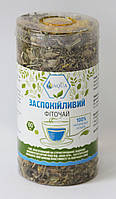 УСПОКОИТЕЛЬНЫЙ фито-чай, фото 1