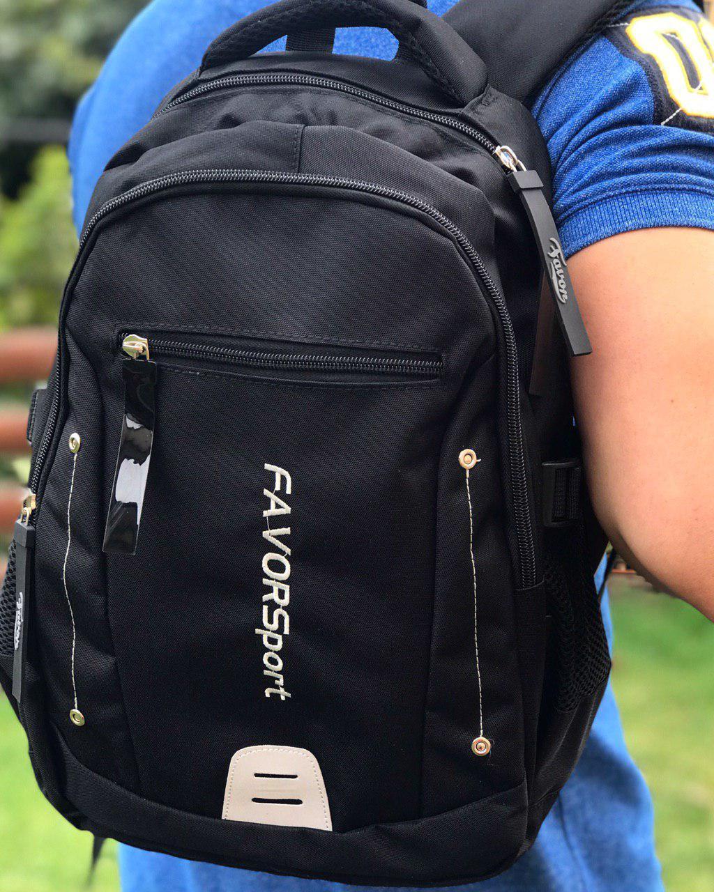 Рюкзак школьный для мальчиков Favor ( черный,серый)