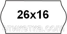 Этикет-лента (ценники) 26х16, фигурная, белая для этикет-пистолетов