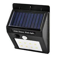 Настенный уличный светильник XF-6008-8SMD, 1x18650, PIR (датчик движения), CDS (датчик света), солнечная батарея