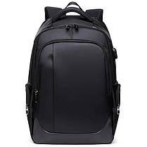 Рюкзак городской Meilun 1283 c USB черный, 25 л