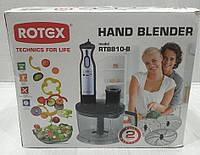 Блендер кухонный комбайн ROTEX RTB810-B (1000W)