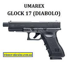 Пневматичний пістолет Umarex Glock 17 Diabolo/ВВ (BlowBack)