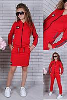 Подростковый трикотажный спорт костюм кофта+штаны+юбка, р.134-164, красный