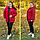 Спортивный костюм тройка с начесом большого размера, с 48 по 98 размер, фото 7