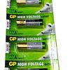 Батарейка GP А27 Alkaline 12V