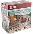 Громкоговоритель (рупор) UKC ER-22U Red, фото 7