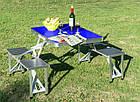 Алюминиевый стол для пикника раскладной со 4 стульями Folding Table 85х67х67 см (Синий), фото 10