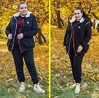 Женский костюм спортивный тройка на меху, с 48 по 98 размер, фото 1
