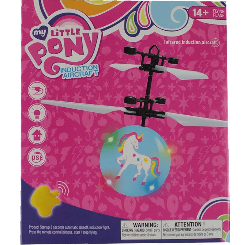 Мини-вертолет летающий My Little Pony сенсорный