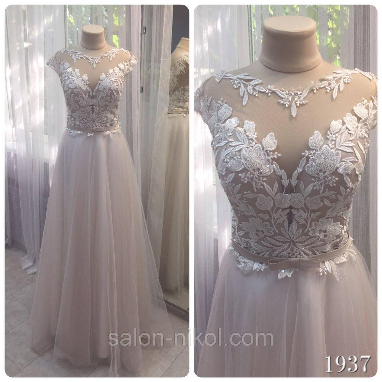 Весільна сукня 1937