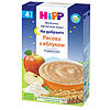 Молочная органическая рисовая каша с яблоком HiPP Спокойной ночи, 250 г