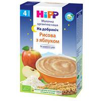 """Молочна органічна рисова каша з яблуком HiPP """" на добраніч, 250 г"""