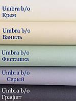 UMBRA B/O