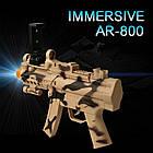 Автомат виртуальной реальности AR Game Gun AR-800, фото 3