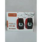 Компьютерные колонки акустика 2.0 USB FT FT-185 Чёрные, фото 5