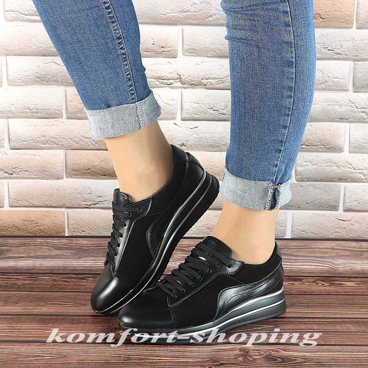 Женские черные  кроссовки на шнуровке, кожа+замша  V 1235