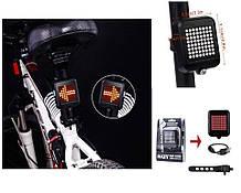 Задний фонарь для велика с поворотником и лазерной разметкой AQY-0100