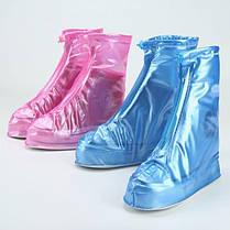 Непромокаемые чехлы на обувь от дождя | Дождевики для обуви | Бахилы от дождя, фото 3
