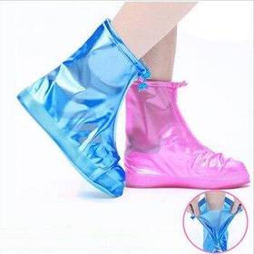 Непромокаемые чехлы на обувь от дождя   Дождевики для обуви   Бахилы от дождя