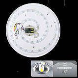 Светильник светодиодный Biom SMART SML-R12-50 3000-6000K 50Вт с д/у, фото 7