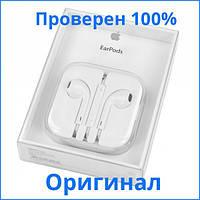 Наушники Apple EarPods MD827ZM/B iPhone, iPad, MacBook, Навушники EarPods (гарнітура) iPhone, iPad, MacBook