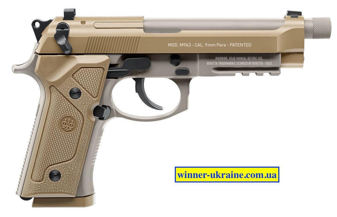 Пневматический пистолет Umarex Beretta M9A3 FDE