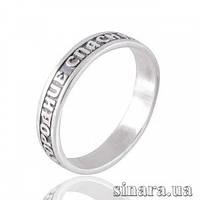 Серебряное кольцо Пресвятая Богородица спаси нас 3128