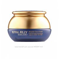Антивозрастной крем с маточным молочком Bergamo The Moselle Royal jelly Cream , 50 мл